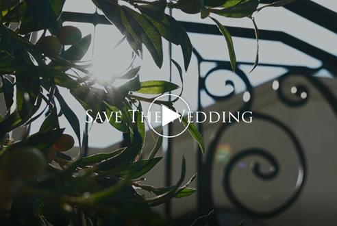 新型コロナウイルス感染拡大防止の取り組み save the wedding